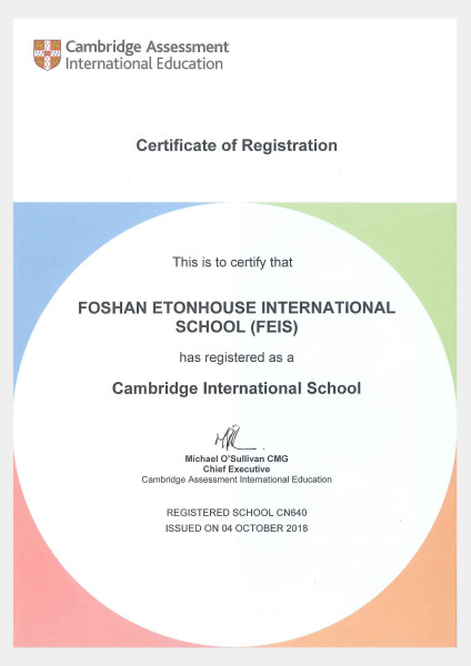 Cambridge International School-FEIS 2018_bg